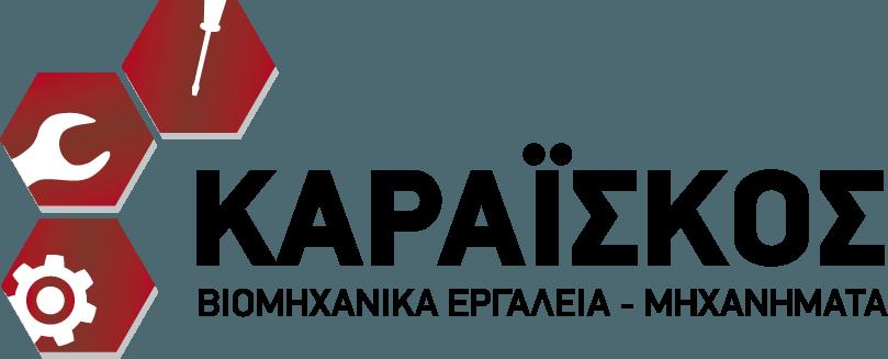 karaiskos (1)